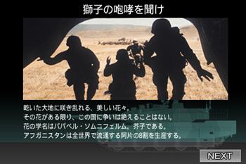 大戦略シリーズの画像 p1_15