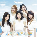 9nine「MY ONLY ONE」(初回生産限定盤B)SECL1773〜1774
