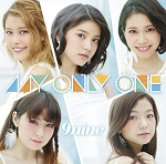 9nine「MY ONLY ONE」(通常盤)SECL1774